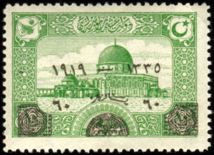 Ottoman Stamps