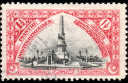 Ottoman empire Pictorial Stamps